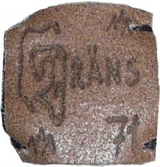 1971 Gräns